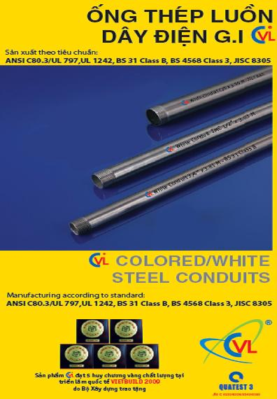 Ống luồn dây điện BS4568 (steel conduit ) đa dạng về mẫu mã, chủng loại với chất lượng tiêu chuẩn quốc tế. Ống luồn dây điện thép BS4568 mang thương hiệu CVL Co.,Ltd