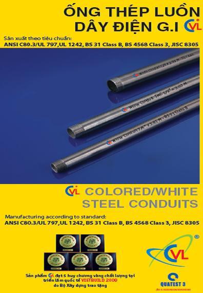 Ống luồn dây điện BS 31 (steel conduit ) đa dạng về mẫu mã, chủng loại với chất lượng tiêu chuẩn quốc tế. Ống luồn dây điện thép BS 31 mang thương hiệu CVL Co.,Ltd