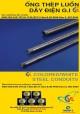 Ống luồn dây điện BS4568 Class 3 loại ren